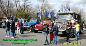 Jeep Club Wrangler Одесса 2016 - 1 апреля